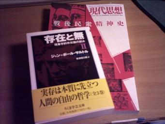 谷川雁の本,復刊しねーかなぁ…